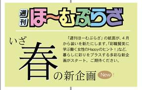 B潮溜~1.JPG