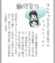 B2-潮~1.JPG
