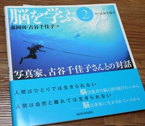 f-P1060394.jpg