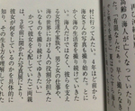 f-こめ写真.jpg