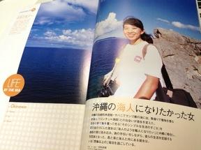 f-11写真.JPG