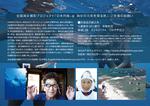 f-裏140128_furuya7-02.jpg