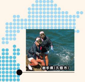 f-北限の海女.jpg